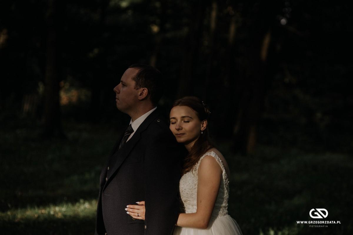 Beata i Mark  - ślub polsko- szkocki. Fotograf Tarnów 102