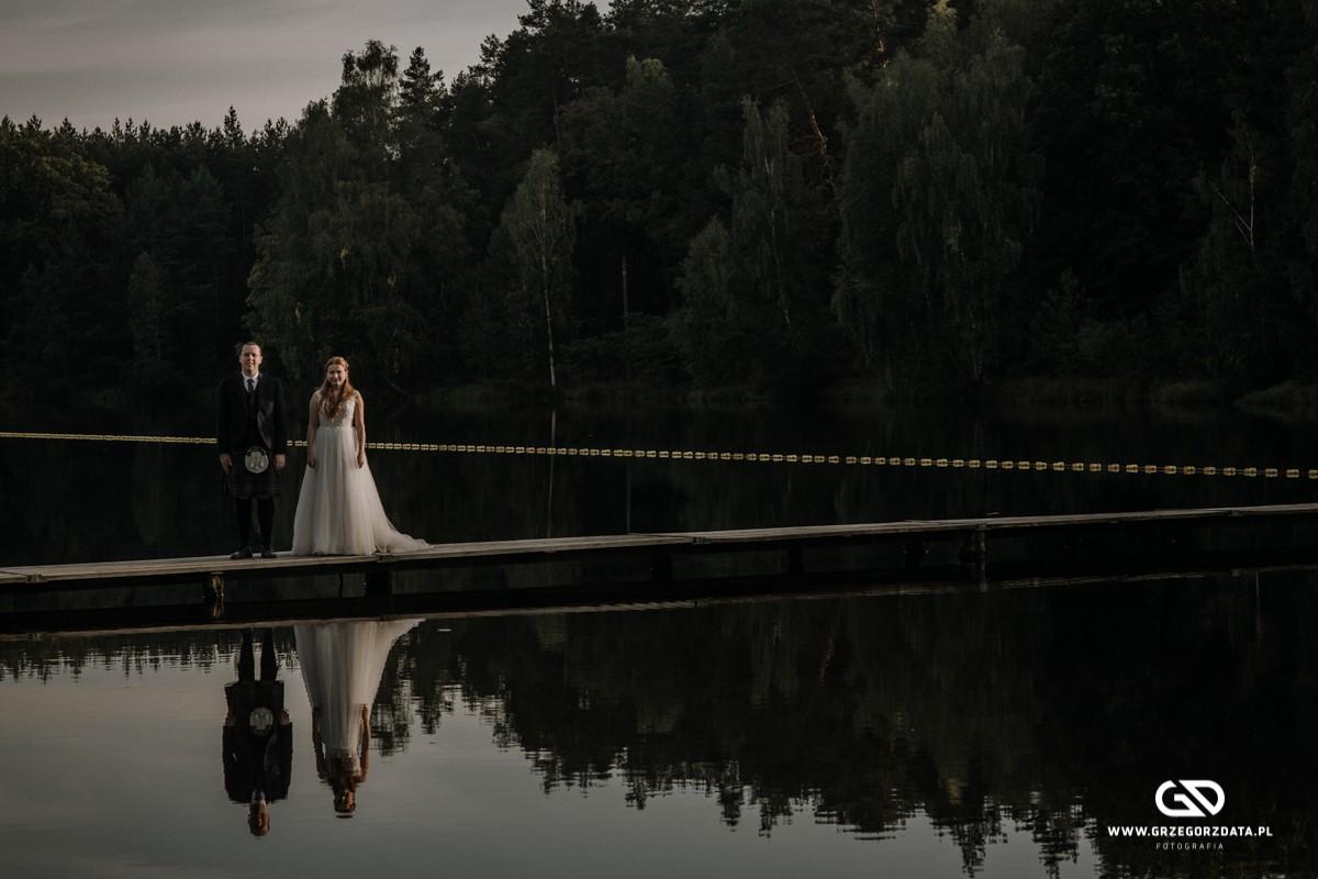 Beata i Mark  - ślub polsko- szkocki. Fotograf Tarnów 104